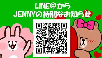 LINE@登録者募集