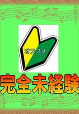 安室あきな (20)