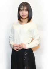 酒井ききちゃん 3/12 初出勤情報
